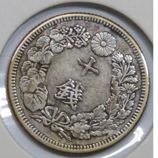 Vintage Japanese 10 Cent Coin 1913 日本大正二年十钱