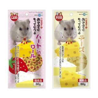 MARUKAN CHEESE / STRAWBERRY & CHEESE FOR HAMSTERS 60g