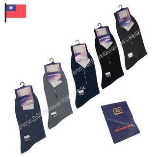 金鼎牌: 3對 台灣製 男裝 織花 短襪 學生 男裝 大人 golden Censer socks