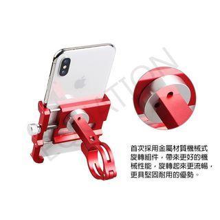 ebike alloy holder