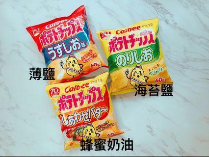 日本calbee卡樂比洋芋片 60g 海苔鹽 薄鹽 蜂蜜奶油