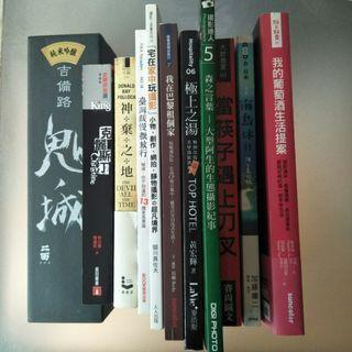 【快樂書屋】近全新之書籍,100起(c)
