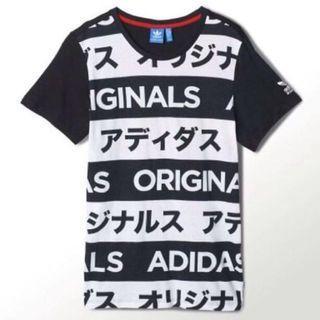 🚚 Adidas Originals Japanese Typo Tee