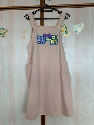 🚚 Free mailing! Beige Japanese Words convenience store dress