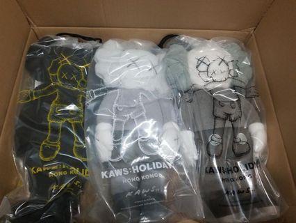 Kaws holiday plush set of 3 (not box set)