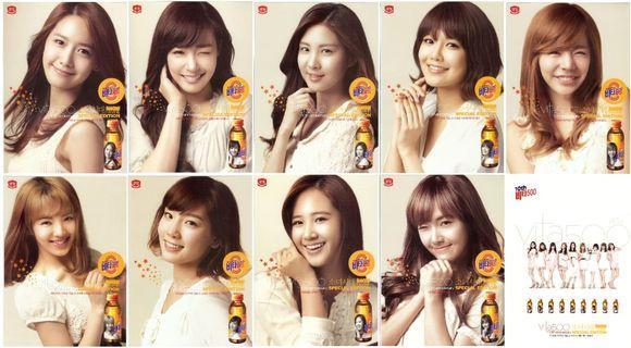 (RARE) SNSD Girls' Generation Vita500 A4 Individual poster