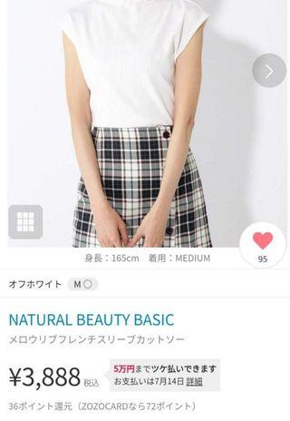 日本🇯🇵  NATURAL BEAUTY BASIC 花邊圓領衫👩🏻
