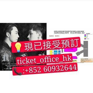 super junior D&E🇭🇰香港演唱會