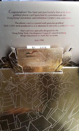 24k Gold Leaf TDC design centre phone card