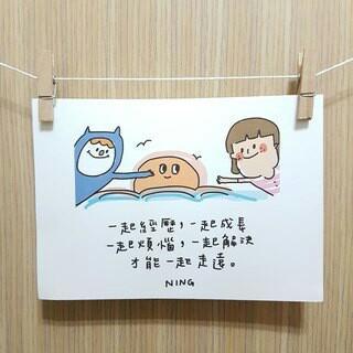 🚚 Ning's可愛小藍 明信片