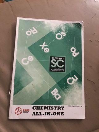 Samuel Chong All-in-one dse chemistry