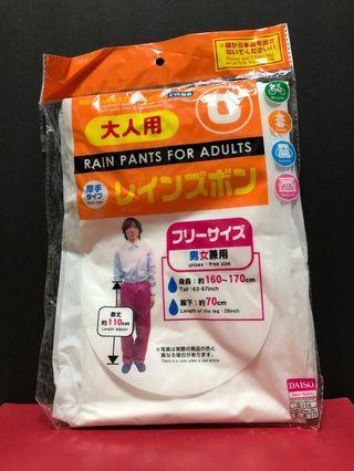 😊👉🏻✨Rain pants for adults