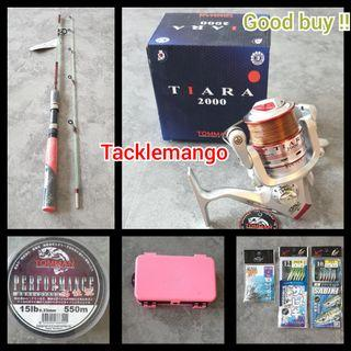 HARI RAYA PROMO FISHING ROD SET