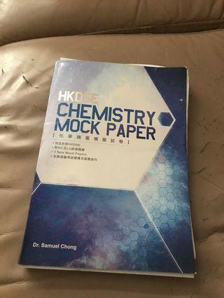 Samuel Chong dse chemistry mock papers