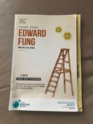 Edward Fung dse english one day course notes