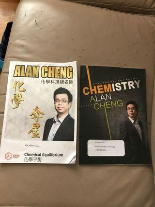 Alan Cheng dse chemistry notes