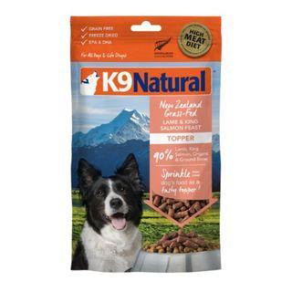 K9 Natural Freeze Dried Lamb & King Salmon Dog Food Topper