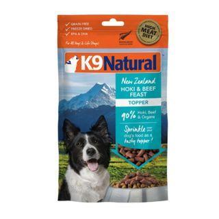 K9 Natural Freeze Dried Hoki & Beef Dog Food Topper