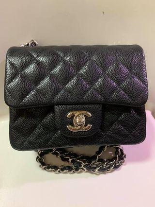 Chanel bag 17 cm