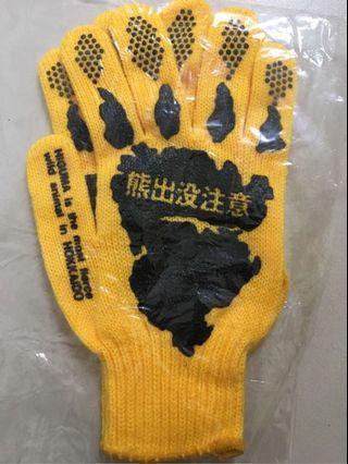 日本北海道 north island 熊出沒注意冷手襪 (冷手套)