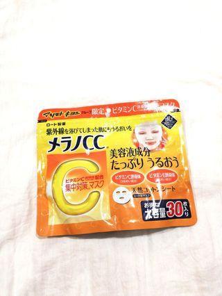 Melano CC mask Japan 日本面膜
