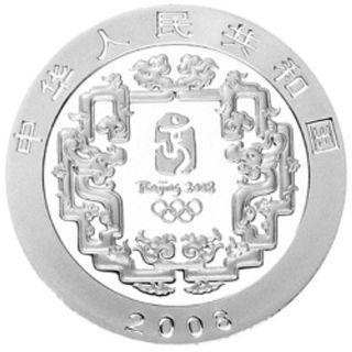 第29屆奧運貴金屬紀念幣