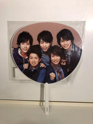 """嵐 ARASHI LIVE TOUR """"LOVE"""" 週邊 小團扇"""