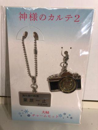 櫻井翔主演電影 神様のカルテ2 週邊 鎖匙扣