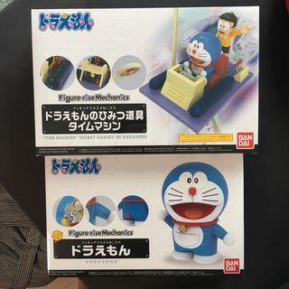 Both Doraemon figure-rise mechanics figure nobita and time machine brand new