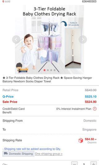 🚚 Babies clothes drying rack