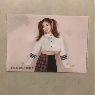 OFFICIAL DAHYUN LANE 2 THAI FILE