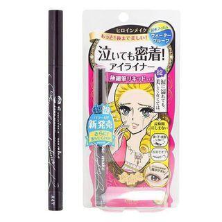 💟現貨供應中💟KISS ME 眼線液筆 防水眼線液筆
