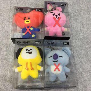 【READY STOCK】BT21 Official Chimmy Bag Charm