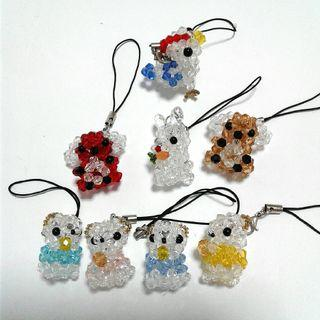 🚚 Crystal Beads Animal Charm