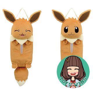 Pokemon Eevee 伊貝紙巾套 - 日本直送正品💯