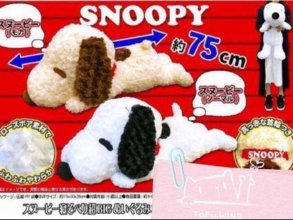 Snoopy 史努比 玫瑰花卷紋公仔 - 日本直送正品💯