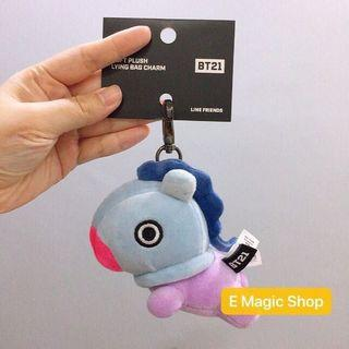 【READY STOCK】BT21 Official Mang Soft Plush Lying Bag Charm