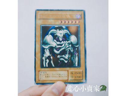 日本🇯🇵 遊戲王卡大出清 / 卡號 : SC-51 惡魔的召喚 (凸版/浮雕)