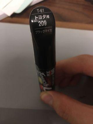99工房 補色筆 T-61 209 黑色