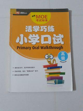 Chinese Oral