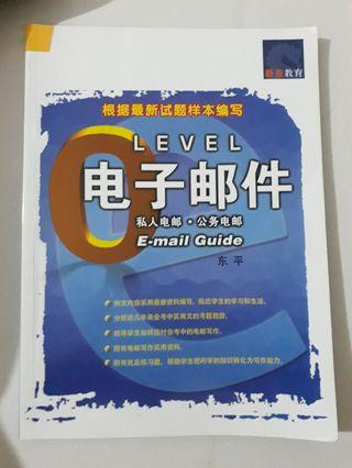 Chinese O-levels email guide