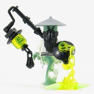 《徵》 Lego ninjago Master Yang 人仔 from 70590 70596