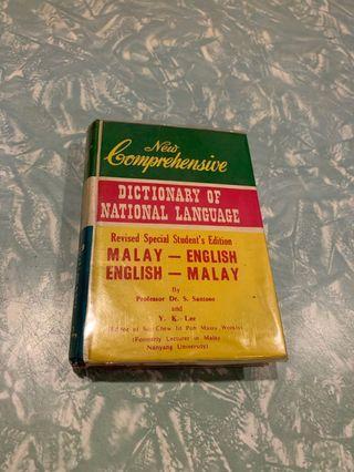 🚚 Malay-English and English-Malay dictionary