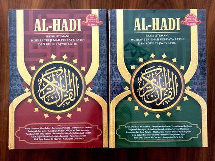🚚 🌟Ready Stock! : AL-QURAN AL-HADI (Green/Red)