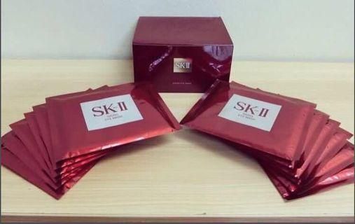SK II Signs Eyes Mask