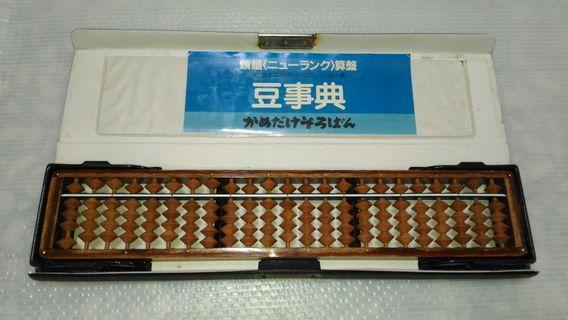 日本龜嵩算盤 昭和年間製收藏30年