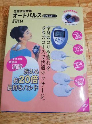 日本低周波按摩治療器