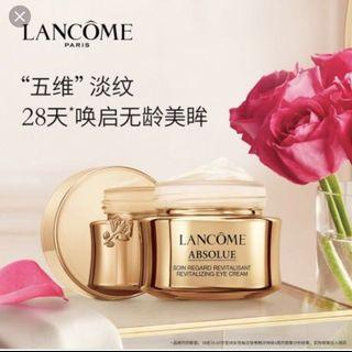 lancôme Absolue Eye Cream
