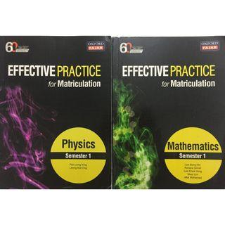 New matriculation book