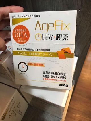 Agefix時光膠原